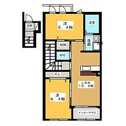 ジャルディーノ[2階]の間取り