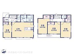 北綾瀬駅 4,290万円