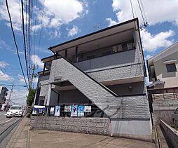 京都府京都市右京区太秦荒木町の賃貸アパートの外観