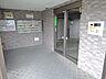 玄関,3LDK,面積70.32m2,賃料7.9万円,JR常磐線 水戸駅 徒歩33分,,茨城県水戸市千波町1907番地
