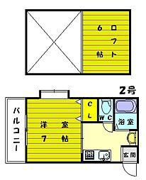 フーガアネックス2号館[1階]の間取り
