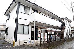 東京都西東京市富士町2丁目の賃貸アパートの外観