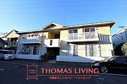 福岡県北九州市若松区畠田2丁目の賃貸アパートの外観