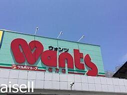 広島県廿日市市宮内の賃貸マンションの外観