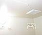 風呂,1K,面積21.97m2,賃料5.7万円,JR東海道・山陽本線 京都駅 徒歩1分,京阪本線 七条駅 徒歩10分,京都府京都市下京区東境町