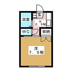パルゾーンI[1階]の間取り