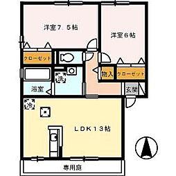 シャトーショコラ E棟[1階]の間取り