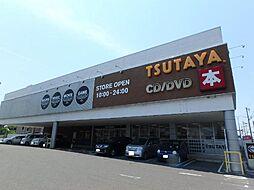 平和書店TSUTAYA長森店まで1、624m