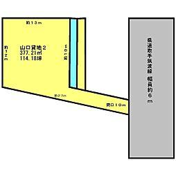 つくばエクスプレス つくば駅 バス30分 筑波高校前下車 徒歩3分の賃貸土地