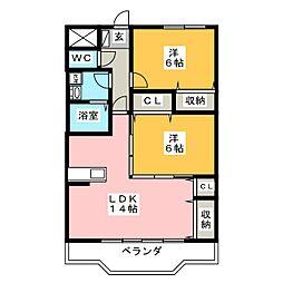 Royal Grande Sakura[5階]の間取り