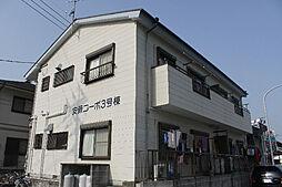 安藤コ-ポ3号棟