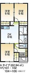 槻木駅 6.1万円