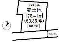 内野上新町 売土地