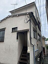駒込駅 3.5万円