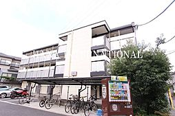 東京都府中市四谷5丁目の賃貸マンションの外観