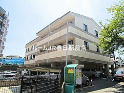福岡県春日市小倉6丁目の賃貸マンションの外観