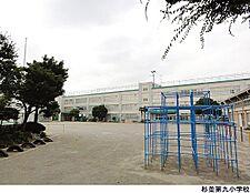 杉並第九小学校