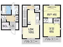 阿倍野駅 15.0万円