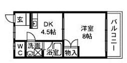 エクセルフクハラ[4階]の間取り
