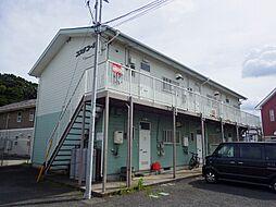 神奈川県横須賀市太田和2丁目の賃貸アパートの外観