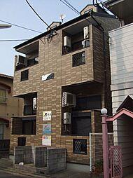 笹原駅 2.9万円