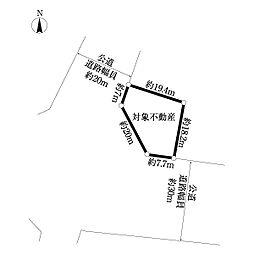 徳川町 土地