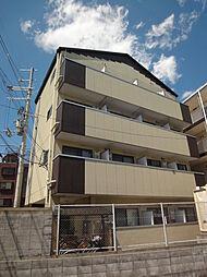 さわらびマンション[3階]の外観