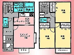 町田市金井7丁目
