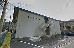 コーポ松本[201号室]の外観