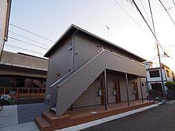 東京都国立市北2丁目の賃貸アパートの外観