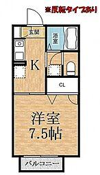 コトーおゆみ野[1階]の間取り