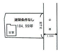 奈良線 宇治駅 徒歩26分