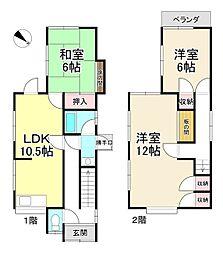 石山駅 690万円