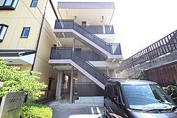 アルモニーB[1階]の外観