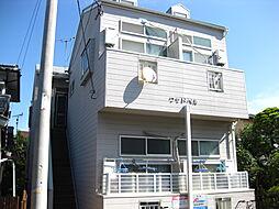 櫛原駅 2.2万円