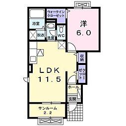 ソシアアネックスII A 1階1LDKの間取り