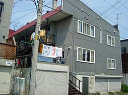 福住駅 2.5万円