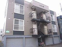 シャルム栄[3階]の外観