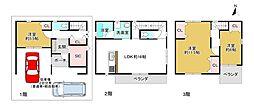 Osaka Metro中央線 深江橋駅 徒歩11分 3LDKの間取り