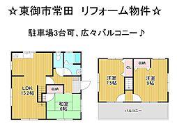 田中駅 1,298万円