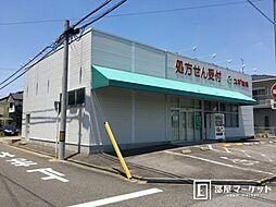 愛知県岡崎市井田町字茨坪の賃貸マンションの外観