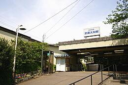 武蔵大和駅(西武 多摩湖線)まで1018m、武蔵大和駅(西武 多摩湖線)より徒歩約12分。