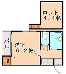 ポラリス桜坂[2階]の間取り