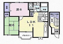 広島県東広島市八本松町正力の賃貸アパートの間取り