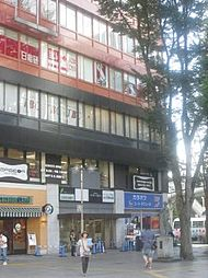 神奈川県川崎市中原区今井仲町の賃貸アパートの外観
