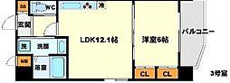 おおさか東線 南吹田駅 徒歩4分の賃貸マンション 2階1LDKの間取り