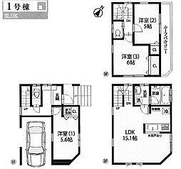 さいたま市南区大谷場1丁目III期 新築住宅 全2棟