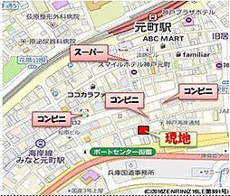 セレニテ神戸元町の画像