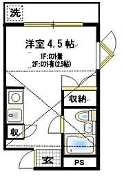 アップルハウス生田[1階]の間取り