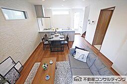 湊川公園駅 3,180万円